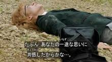 不覚にも…(ToT)(謎)