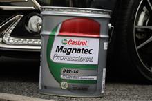 DIY!エンジンオイル交換にチャレンジ!カストロールの新オイル!マグナテック プロフェッショナル 0W-16を使ってエンジンオイル交換してみた!【PR】