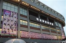 乃木坂46真夏の全国ツアー2015 神宮球場