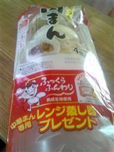 日中は、暑いけど、、食は、ぼちぼちと、「秋風味」ですね~(^^+