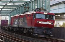 EH500-47