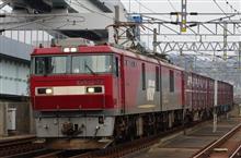 EH500-69