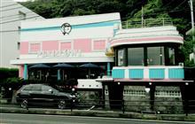 プリンを食べに横須賀のマーロウに