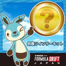 【ハイドラ】限定バッジ配布!9/12-13 FORMULA DRIFT JAPAN 鈴鹿ツインサーキット