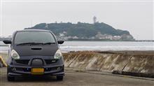 江の島〜箱根旅行