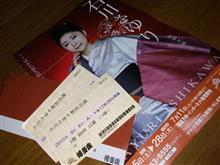 演歌 in 博多座  福岡2015・・・w