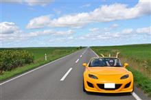 ENDLESS SUMMER(回顧録) ~ON THE ROAD 2013 夏~