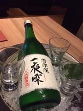 お腹いっぱい北海道を満喫!カニ蟹かに!