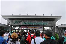鈴鹿へ (2015スーパーGT第5戦鈴鹿1000km観戦)