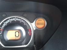 100000km達成