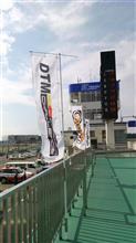 DTMチャレンジ round3 筑波サーキット