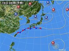 また北海道に行く時に限ってラスボス感が