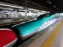 新幹線「はやぶさ&こまち」