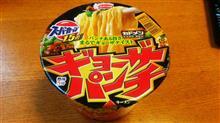 餃子味のラーメン???(笑)
