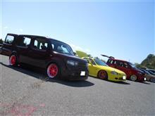 SHOW-UP広島