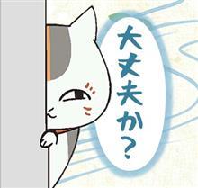 久々のお出掛け~☆