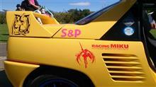 ラリー北海道の痛車展示に参加して来ました。