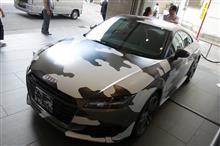 Audi TTCoupe 2.0 TFSI quattro 2015 × SENSE