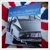 【GlasGT】グラースクラ ...