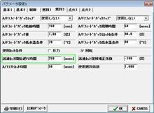 【ビート】【Vプロ】HKS VPRO(Vプロ、金プロ)part.12 減速カット開始遅れ時間(ほか燃料カット系考察)