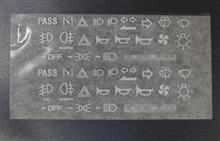 ヘッドライトSWサインの復元
