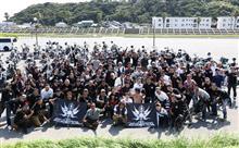 全国ブレイクアウトミーティングin静岡