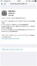 iOS 9.0.1をリリース
