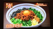 名古屋の麺屋はなび