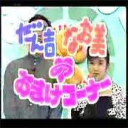 女優・川島なお美さんへのご冥福をお祈りいたします。