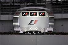 F1 日本グランプリ 金曜日