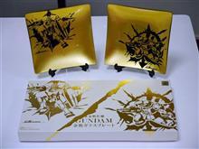 金箔ガラスプレート