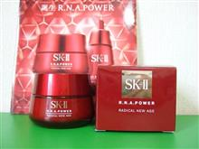 SK-II R.N.A. パワー(ラディカルニューエイジ)