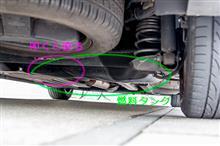 【307SW】燃料ポンプ絶不調
