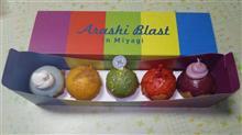 東北6県限定で販売「ARASHI BLAST in Miyagi ドーナツ」