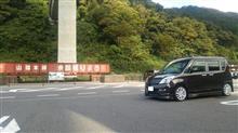 ドライブ~🚗