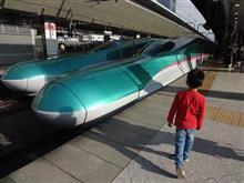 新幹線とフェリーで北海道へ行こう