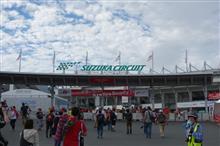 F1 日本グランプリ 予選日