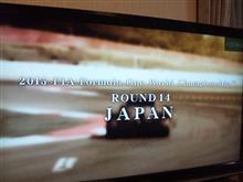 録画してたF1日本GP予選