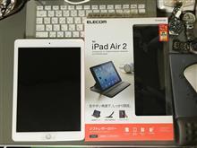 iPad Airの設定。