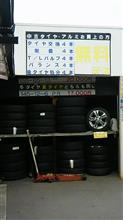 スタッドレスタイヤ交換!(^o^)/…