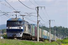 EF210-162