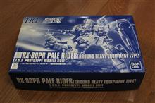 RX-80PR PALE RIDER(GROUND HEAVY EQUIPMENT TYPE) 制作中 Vol.1