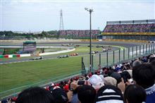 F1 日本グランプリ 決勝