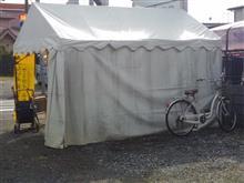 ▼交通安全テント