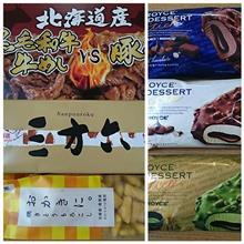 北海道収穫祭