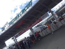 2015 F1日本GPin鈴鹿