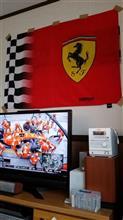 F1日本GP(決勝)観戦記