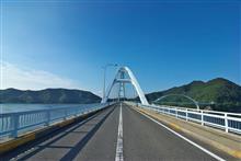 夏ドライブ 広島県福山市 内海大橋