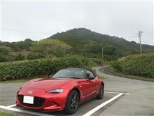 茶臼山ドライブ