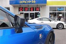 86/BRZの走行フィール向上に効果的!?
